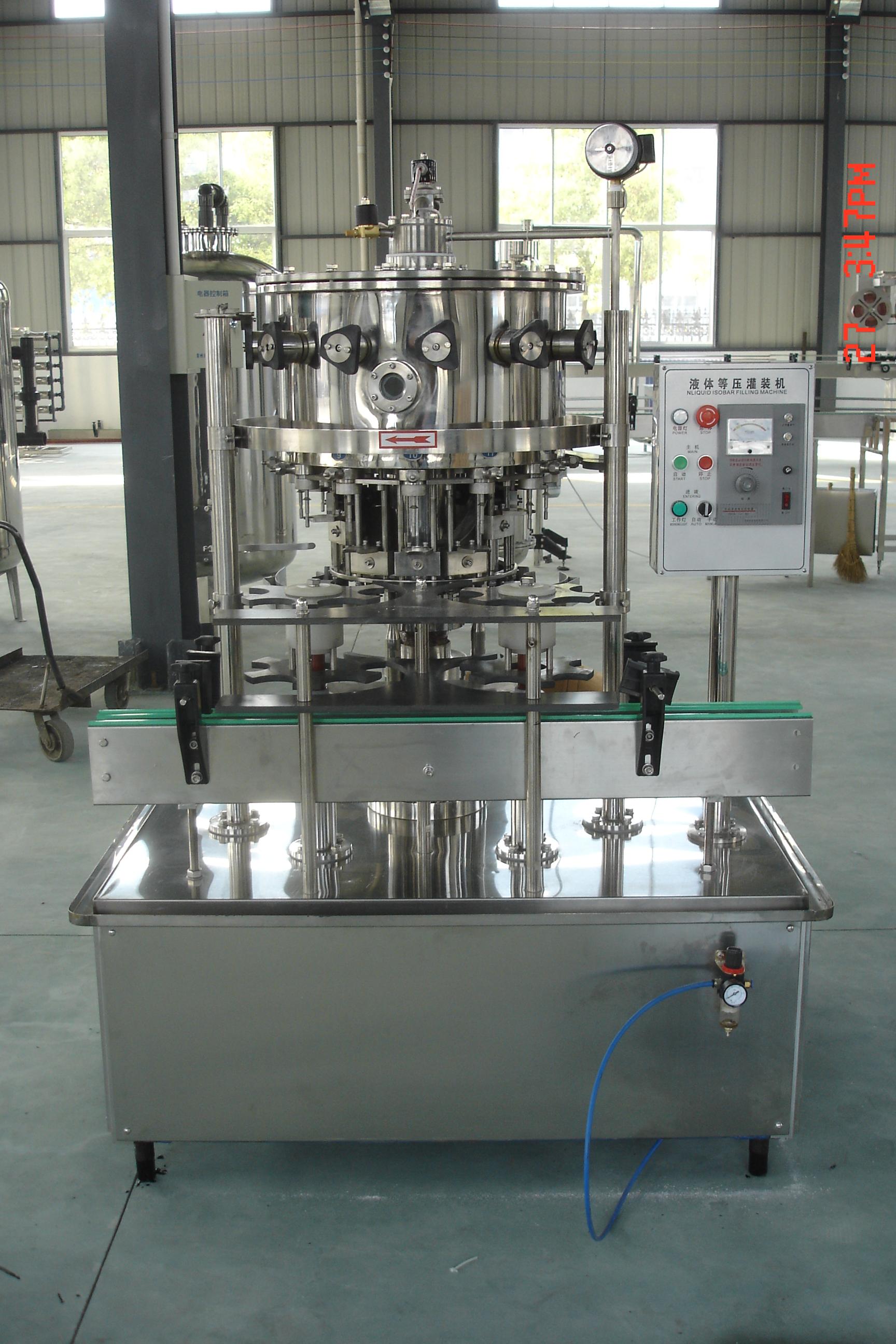 Вакансия Инженер по обслуживанию аппаратов питьевой воды